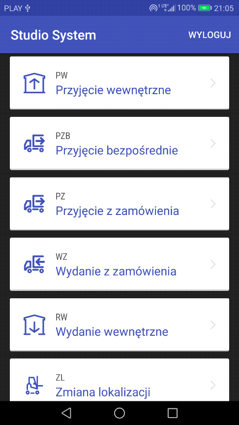 system WMS android